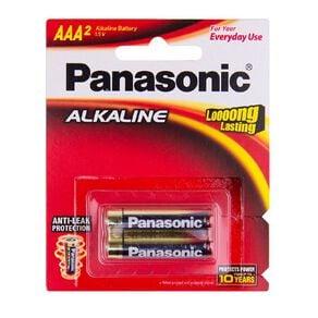 Panasonic AAA Size Alkaline Batteries 2 Pack