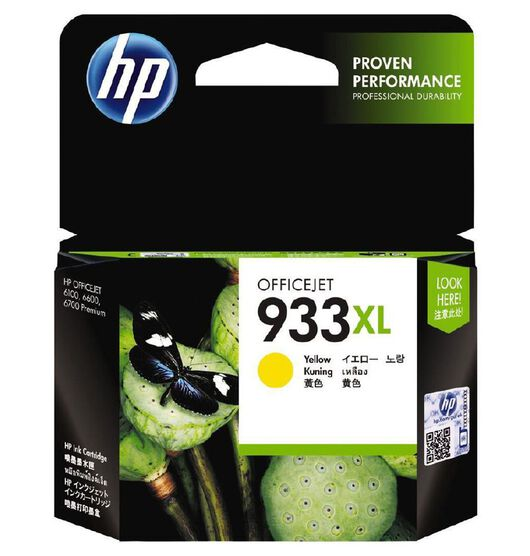 HP 933XL Ink - Yellow