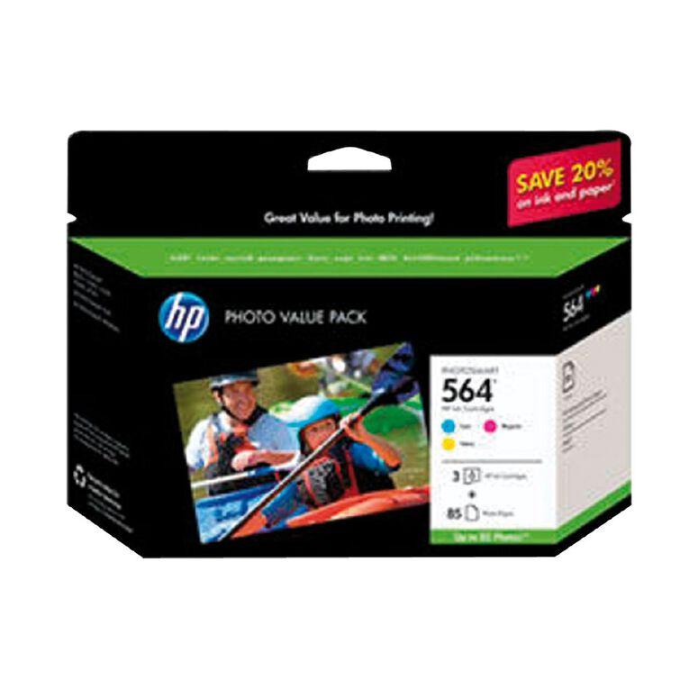 HP Ink 564 PVP Special Edition Keepsake Box, , hi-res