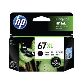 HP Original Ink Cartridge - 67XL Black