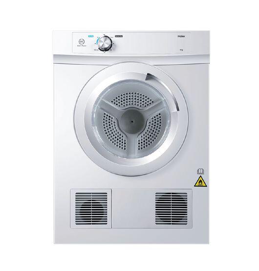 Image of 4kg Vented Dryer